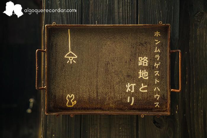 okayama_naoshima_algo_que_recordar_15